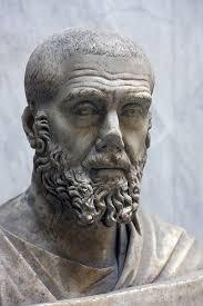 Pupienus Maximus 164-238